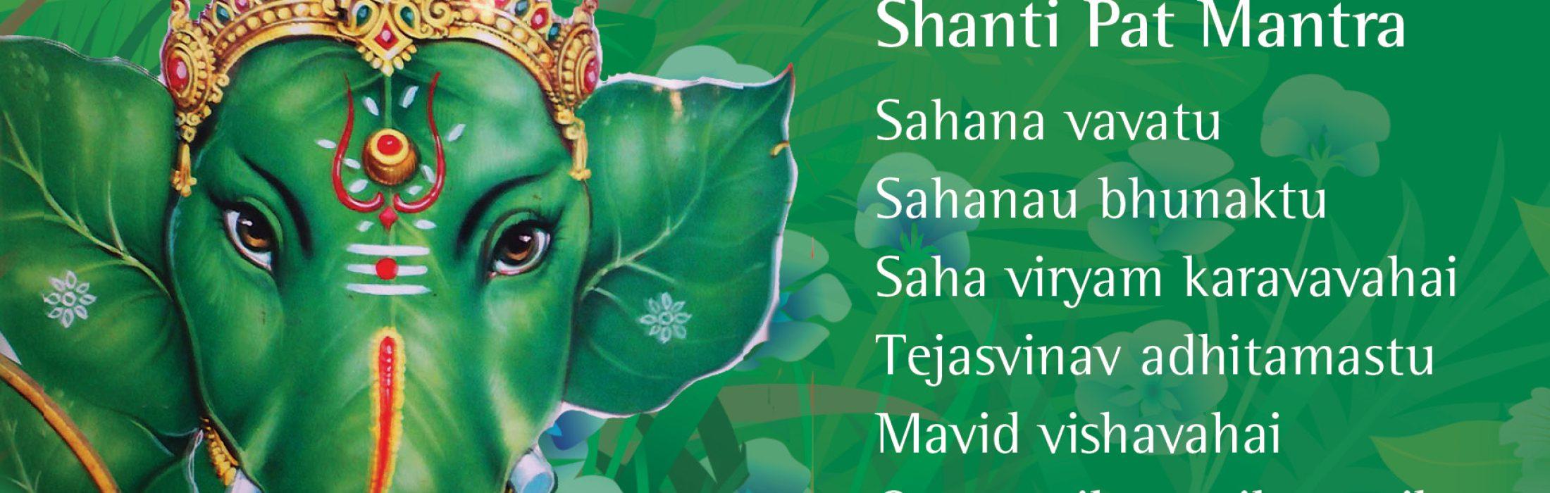 shanti-path